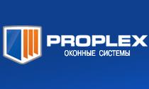 Proplex